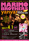 Marimo Brothers Live