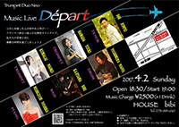 Trumpet Duo Neo/Music Live Depart